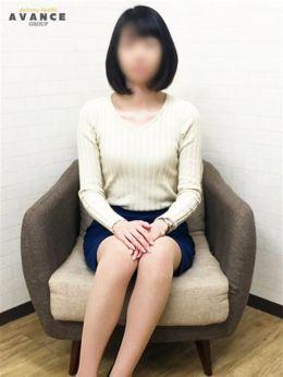 あき | AVANCE - 名古屋風俗