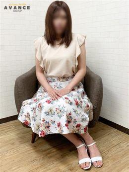 のん | AVANCE - 名古屋風俗