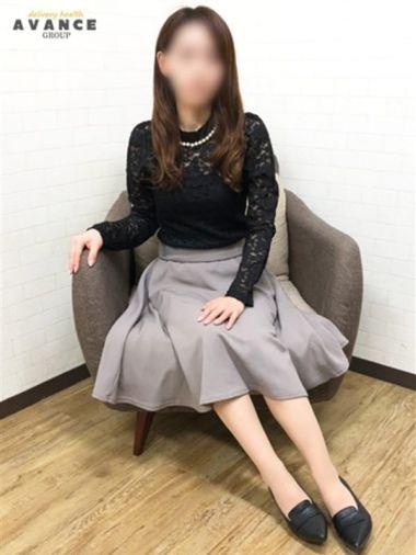 しずく|AVANCE - 名古屋風俗