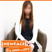 さりな|AVANCE - 名古屋風俗