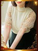 山咲 桜子|人妻セレブ宮殿 名古屋でおすすめの女の子