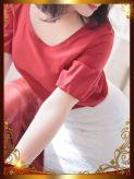 水樹 香子|人妻セレブ宮殿 名古屋でおすすめの女の子
