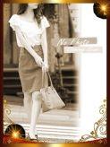 酒田 留衣|人妻セレブ宮殿 名古屋でおすすめの女の子