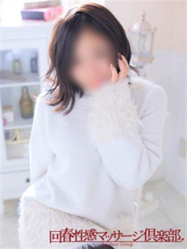 ねね|名古屋回春性感マッサージ倶楽部 - 名古屋風俗