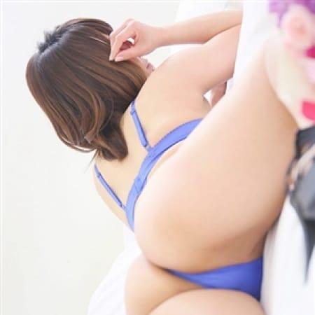 Ai【妖艶美人】 | ワンカラット~人妻の輝き~(名古屋)