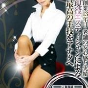 松山朱里さんの写真