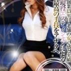 白石 茉弥|イマジン名古屋 - 名古屋風俗