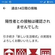 「新型コロナウイルスによる肺炎の感染を防ぐために」10/20(火) 00:06 | CLASSY.名古屋店のお得なニュース