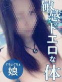 あゆみ【激ヌレ保証中】|超激安30分5000円姫大奥でおすすめの女の子