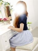 なみ|名古屋人妻援護会でおすすめの女の子
