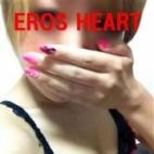 さき|EROS HEART (エロスハート) - 名古屋風俗