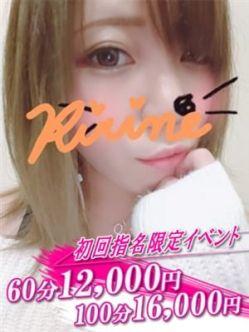 りりね|Seline‐セ・リーヌ‐名古屋店でおすすめの女の子