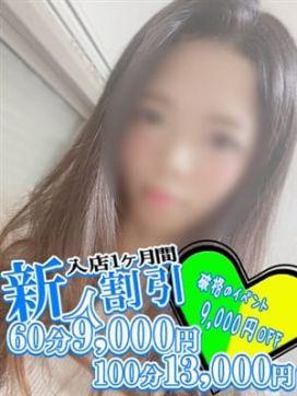 かりん|Seline-セリーヌ- 名古屋店で評判の女の子