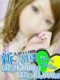 ここの|Seline-セリーヌ- 名古屋店でおすすめの女の子