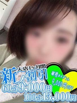 あおい|Seline-セリーヌ- 名古屋店で評判の女の子