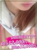 める☆本気で感じる姿 Seline‐セ・リーヌ‐名古屋店でおすすめの女の子