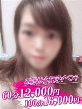 まりえ|名古屋風俗で今すぐ遊べる女の子