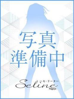 ゆきな|Seline-セリーヌ- 名古屋店でおすすめの女の子