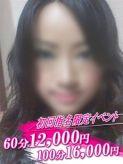 しずく|Seline‐セ・リーヌ‐名古屋店でおすすめの女の子