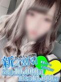 なお|Seline‐セ・リーヌ‐名古屋店でおすすめの女の子