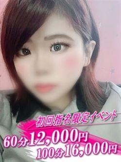 まな Seline‐セ・リーヌ‐名古屋店でおすすめの女の子