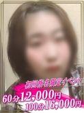 らめ|Seline‐セ・リーヌ‐名古屋店でおすすめの女の子