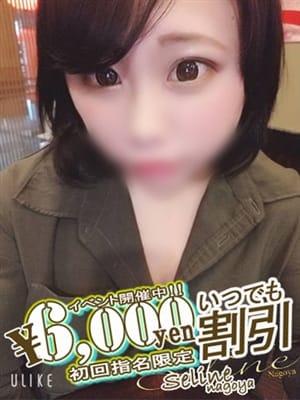 まあさ(パイパンIカップ)|Seline-セリーヌ- 名古屋店 - 名古屋風俗