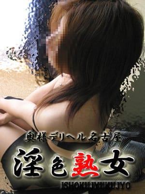 香枝 エッチな熟女|奥様デリヘル名古屋 淫色熟女 - 名古屋風俗