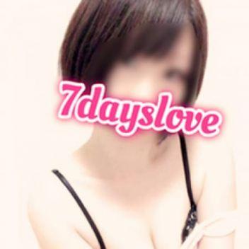 ルキナ | 7DaysLove - 小田原・箱根風俗