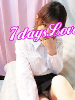 ♪そあらちゃん♪ | 7DaysLove - 小田原・箱根風俗