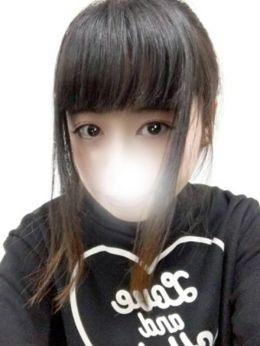 ☆体験入店☆ゆい | 美女Cafe「カフェ」 - 町田風俗