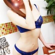 「体験入店3名予定!しかもレア出勤女性も多数・・!」06/13(水) 05:49 | 人妻城横浜本店のお得なニュース