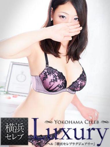 悠月|横浜セレブLuxuly - 横浜風俗