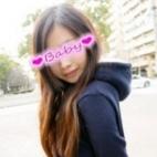 りん|Baby Cab~ベイビーキャブ~ - 横浜風俗