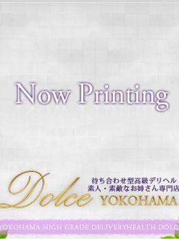 ひなの  | 可憐な人妻 Dolce - 横浜風俗