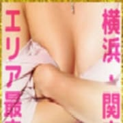 「スペシャルフリーコース」07/08(水) 03:52 | 人妻街のお得なニュース