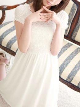 ゆずき | 新横浜人妻セレブリティ - 横浜風俗