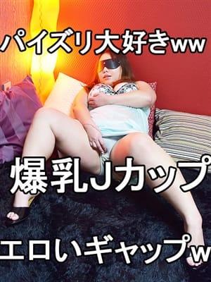 ともみ(激安の伝道ボッキホーテ)のプロフ写真1枚目