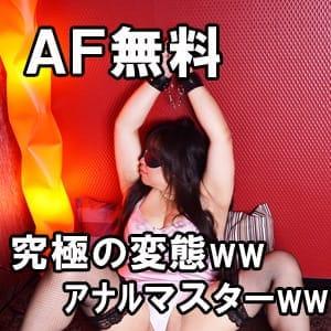 なな | 激安の伝道ボッキホーテ(横浜)