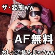 「◆あかねさんAF無料◆」04/18(木) 19:04 | 激安の伝道ボッキホーテのお得なニュース