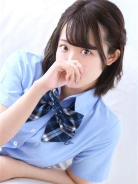 はる|横浜夢見る乙女で評判の女の子