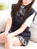 らいむ|横浜夢見る乙女でおすすめの女の子