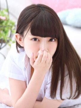 あきこ|横浜夢見る乙女で評判の女の子
