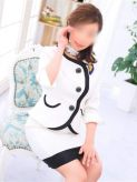 キヅキ|神奈川★出張マッサージ委員会でおすすめの女の子