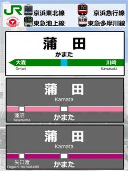 【エリア】蒲田 | Mrs.Revoir-ミセスレヴォアール- - 横浜風俗