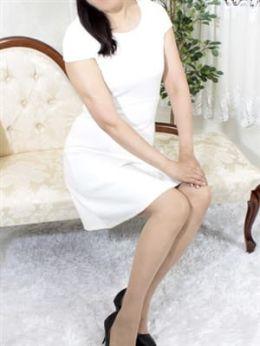 松原 とうこ | Mrs.Revoir-ミセスレヴォアール- - 横浜風俗