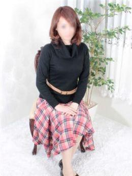 槙りょうこ | Mrs.Revoir-ミセスレヴォアール- - 横浜風俗