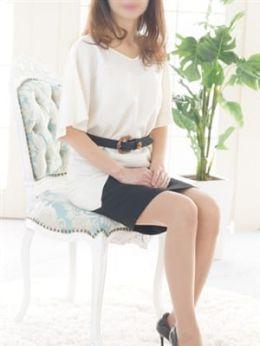 麻生 輝美   Mrs.Revoir-ミセスレヴォアール- - 横浜風俗