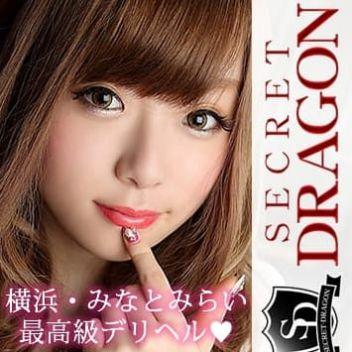 シークレットドラゴン | シークレットドラゴン - 横浜風俗