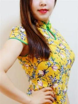 ナナ(中国)|快春堂で評判の女の子